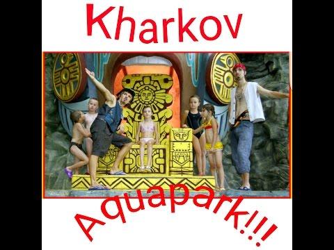 Kharkov Aqua Park!![vlog]