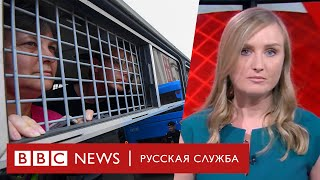 Последствия московских протестов | Новости