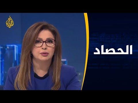 الحصاد-الجزائر.. رسائل هتافات وشعارات الحراك الشعبي في جمعته الـ12  - 23:53-2019 / 5 / 10