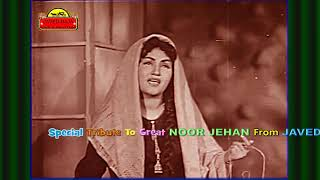 NOOR JEHAN~Film~INTEZAR~{1956}~Ghazab Kiya Tere Wade Pe Aitbar Kiya,Aa Bhi Jaa~[*HD Audio & Video*]
