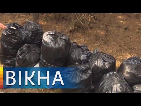 Вікна-новини: Кто и зачем продает мусор в Украине | Вікна-Новини