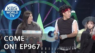 Come On! I 컴온! [Gag Concert / 2018.10.06]