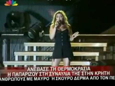 Helena Paparizou @ Star Channel News (11.08.2010)