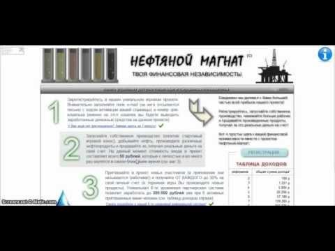 Работа в Норвегии для украинцев, русских и белорусов в