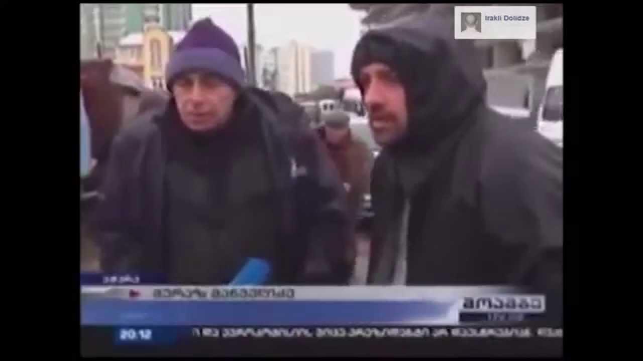 ქართული ვიდეომარგალიტების Cockტეილი