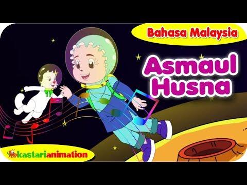 ASMAUL HUSNA   Nyanyian Anak Islam Bahasa Malaysia bersama Diva   Kastari Animation Official