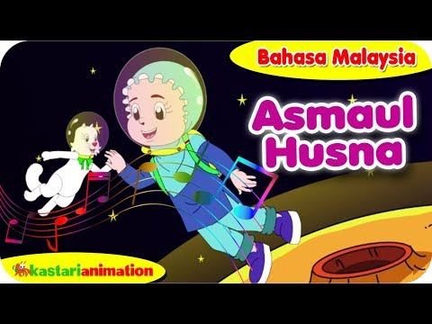 ASMAUL HUSNA | Nyanyian Anak Islam Bahasa Malaysia Bersama Diva | Kastari Animation Official