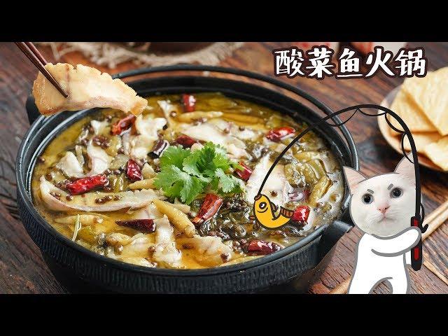 想吃【酸菜鱼火锅】,先干了这盆鱼!
