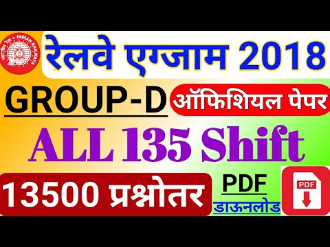 Rrb Group D Book Pdf