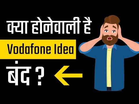 Vodafone Idea Crisis