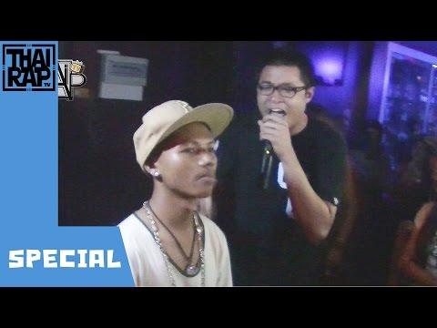ไทยกวี MC BATTLE ครั้งที่ 1 [Thai Rap Special.3]