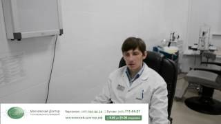 Клиника дерматологии и косметологии в Москве(, 2015-03-25T12:40:39.000Z)