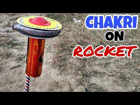 CHAKRI ROCKET COMBO