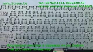 Клавиатура с кирилица и подсветка за Acer V5-471 V5-431 M5-481 от Screen.bg
