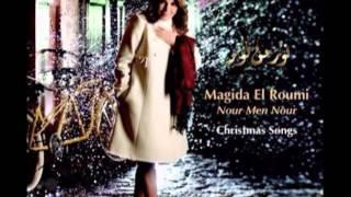 مين اللي طل - ماجدة الرومي Meen Elli Tal - Majida El Roumy Christmas Album 2013