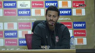 ملعب ONTime - تصريحات موسيماني ومحمد الشناوي من المؤتمر الصحفي قبل مواجهة فريق سيمبا التنزاني