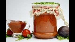 томатно - сливовый кетчуп