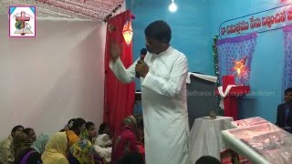 Devunni Ela Stotrinchali ? దేవుణ్ణి ఎలా స్తోత్రించాలి ? Excellent Message by Pastor Balaswamy