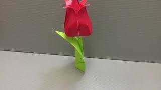 Daily Origami: 150 - Tulip