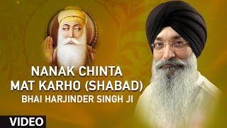 Bhai Harjinder Singh Ji | Nanak Chinta Mat Karho (Shabad) | Toon Mero Pyaro | Shabad Gurbani