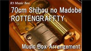 """70cm Shihou no Madobe/ROTTENGRAFFTY [Music Box] (Anime """"Dragon Ball Super"""" ED)"""