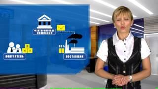 видео факторинговая услуга