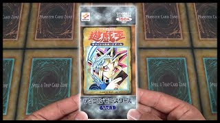 Opening the First YuGiOh Pack Ever Made!