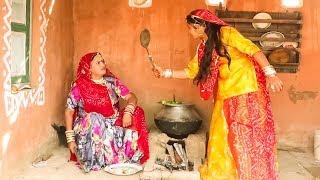प्याज स्पेशल: प्याज हुआ महंगा | प्याज खाने की हुई लड़ाई - राजस्थान की No.1 कॉमेडी | Rajasthani Comedy