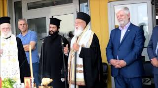 Επίσημος αγιασμός για τη νέα σχολική χρονιά στο 6ο Δημοτικό 11ο Νηπιαγωγείο Τρίπολης