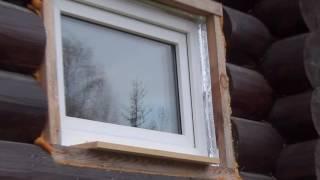 Установка наличников на окна в деревянном (бревенчатом) доме своими руками часть 0.(В этом видео показана подготовительная часть установки наличников в деревянном доме., 2016-09-18T21:02:39.000Z)