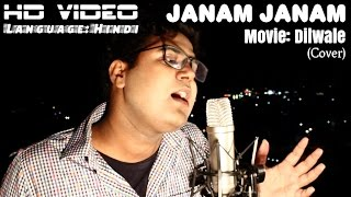 Janam Janam | Dilwale | Arijit Singh | Cover - Song#2