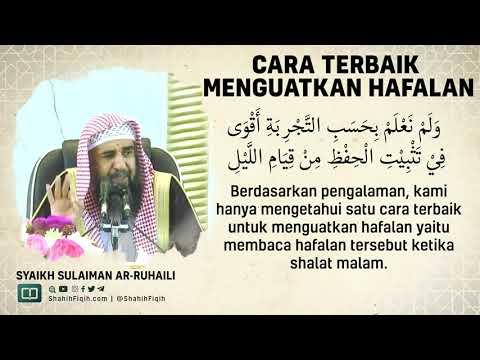 Cara Terbaik Menguatkan Hafalan - Syaikh Sulaiman Ar-Ruhaily #nasehatulama