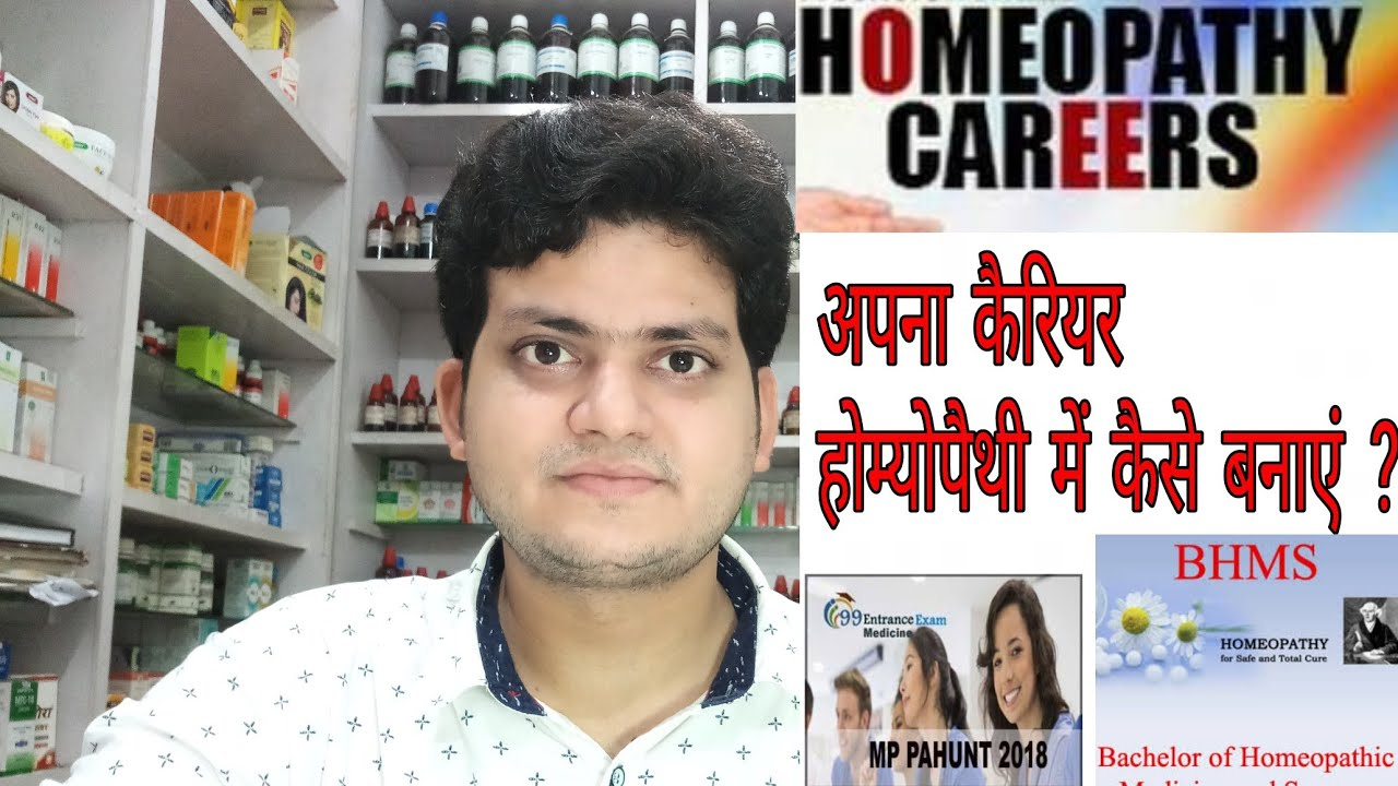 Homeopathy careers ! How to become a Homeopathic doctor ? BHMS ! Career  options !