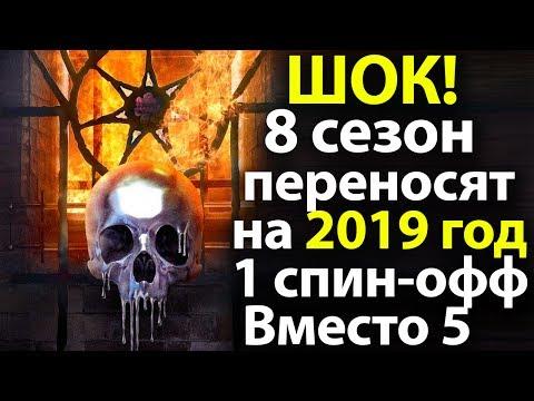 Игра престолов 5 сезон смотреть онлайн бесплатно в хорошем