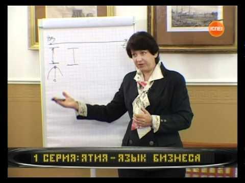 Базовые финансовые понятия. Ольга Гаврилова, 28