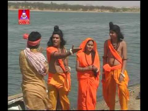 RAM BHAJAN    Ganga Par Lagade Re Kevatiya    Rajasthani New Devotional Video Song