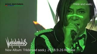 「Hide and seek」MV (Full ver.) /MEPHISTOPHELES