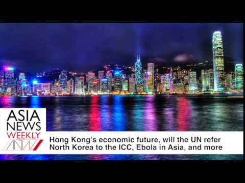 ANW: Hong Kong's economic future, will the UN refer the DPRK to the ICC, Ebola in Asia, and more