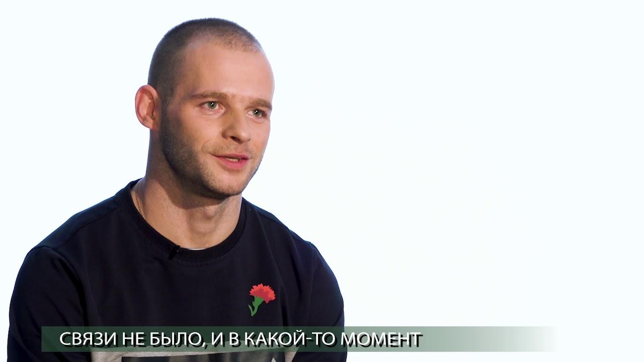 Павлов Станислав Александрович