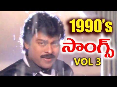 Telugu Super Hits Of 1990's | Video Songs Jukebox