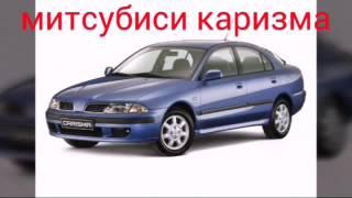 Топ 5 авто за 100000 рублей