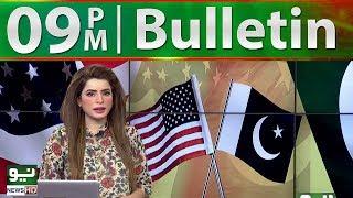 News Bulletin 09:00 PM | 02 Sep 2018 | Neo News HD