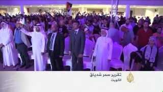 الفلسطينيون يؤكدون على حق العودة في مهرجان العودة الخامس بالكويت