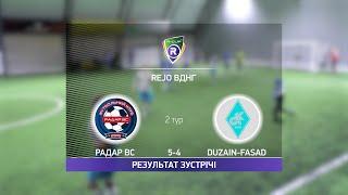 Обзор матча Радар ВС 5 4 Duzain Fasad Турнир по мини футболу в Киеве