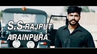 THE  FEARLESS  RAJPUT ( Full HD ) __S.S Rajput Arainpura__ A F…