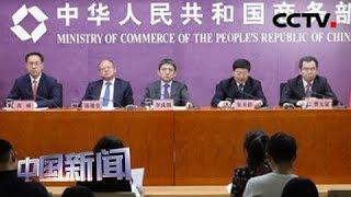[中国新闻] 第十二届中国—东北亚博览会8月下旬举办 | CCTV中文国际