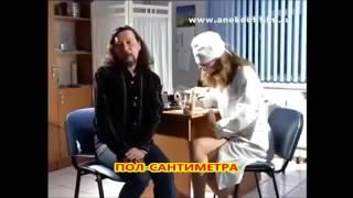 Это смешно   видео анекдот до слез(, 2016-03-07T19:18:17.000Z)