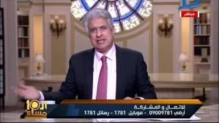 العاشرة مساء| سرقة حزب المصريين الأحرار بعد عزل مؤسس الحزب نجيب ساويرس