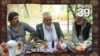 Chai Khana - Season 9 - Ep.39 / چای خانه - فصل نهم - قسمت سی و نهم