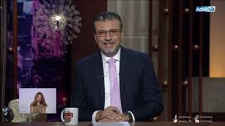 (حلقة الساحر عزام)واحد من الناس   الحلقة الكاملة بتاريخ السبت 19 اكتوبر 2019 مع الاعلامي عمرو الليثي